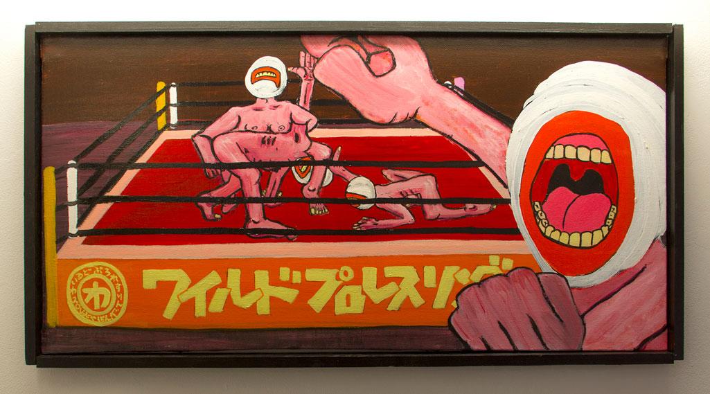 galleria-291-est-kawamura-gun-anonimo-01