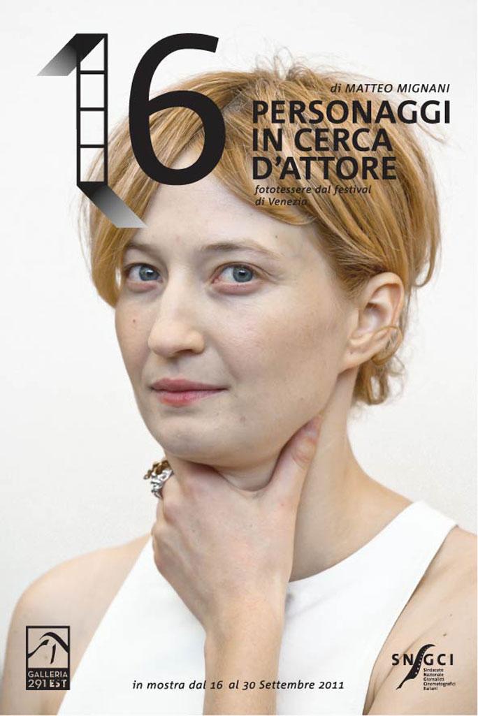 galleria291est_sedici-personaggi-in-cerca-d'attore_manifest_02